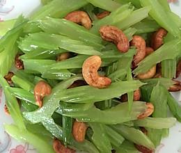 芹菜炒腰果的做法
