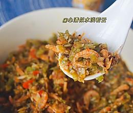 #春日时令,美味尝鲜#烧椒野生大虾皮酱的做法