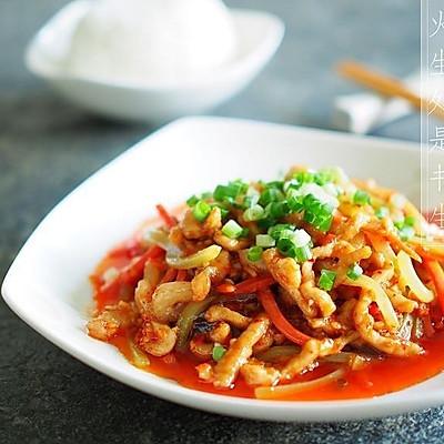 中国人一定要学的菜【鱼香肉丝】