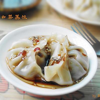 家乐浓汤宝试用--鲜肉白菜蒸饺