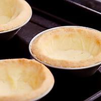 【半熟芝士挞】蛋挞,也可以做出爆浆的口感!的做法图解4