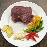 黑胡椒牛肉片#德国MIJI爱心菜#的做法图解1