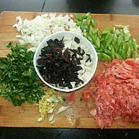蔬菜杂烩汤的做法图解1