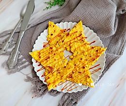 #肉食者联盟#黄金玉米鸡蛋饼的做法