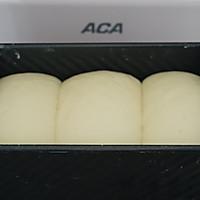 养乐多北海道吐司面包polish波兰种 宝宝喜欢的营养早餐的做法图解11