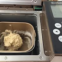 麦穗椰蓉面包的做法图解2