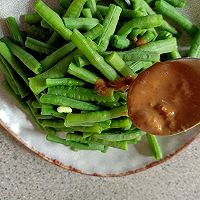 #炎夏消暑就吃「它」#麻酱拌豆角的做法图解5