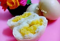 奶黄包  含奶黄馅制作  超详细的做法