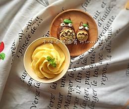 #德青源鸡蛋试用#卡仕达奶油酱(泡芙夹馅)的做法