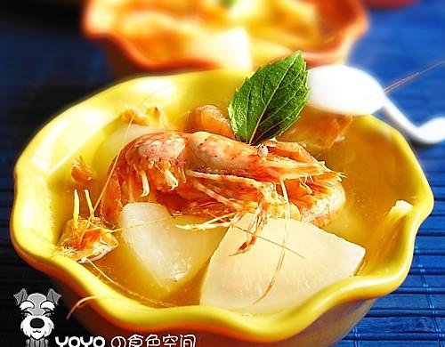 小甜虾萝卜汤