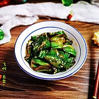 #花10分钟,做一道菜!#糖醋虎皮椒的做法图解6