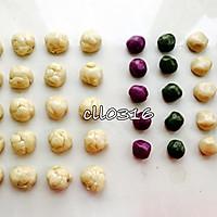 紫薯 抹茶 原味(豆沙酥)玉米油版的做法图解2
