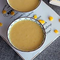 奶香玉米汁的做法图解5