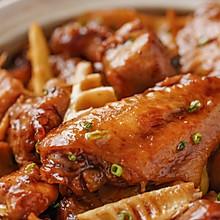 日食记 | 竹笋焖鸡