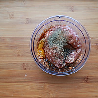 洋葱猪肉堡#美的烤箱菜谱#的做法图解4