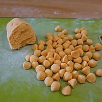红豆薏米芋圆的做法图解13