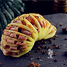 好吃易做的新手装逼级小吃--风琴土豆
