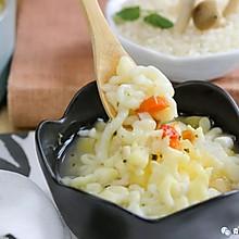 水果菌香锅 宝宝辅食食谱