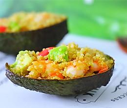 #硬核菜谱制作人#牛油果虾仁藜麦饭的做法