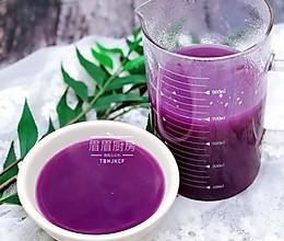 山药紫薯汁的做法
