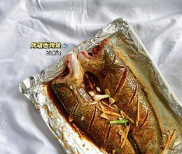 烤箱版烤活鱼的做法