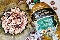 #橄榄中国味 感恩添美味#清香嫩滑荷叶蒸鸡的做法
