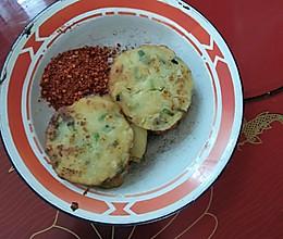 贵州特色洋芋粑的做法