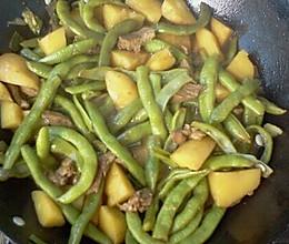 土豆豆角炖肉的做法