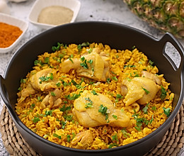 印尼鸡饭的做法