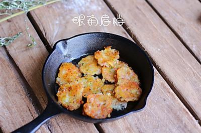 香煎土豆饼#元气挑战美一天#