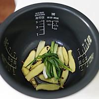 电饭锅版豉油鸡的做法图解7
