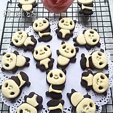 熊猫饼干(模具版)#东菱魔法云面包机#