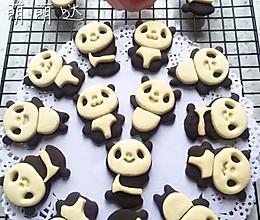 熊猫饼干(模具版)#东菱魔法云面包机#的做法