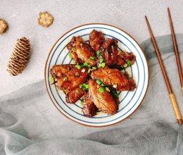 红烧鸡翅#下饭红烧菜#的做法