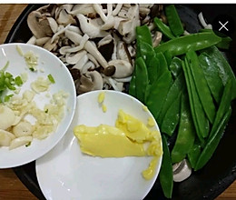 黄油蒜香什锦菇的做法