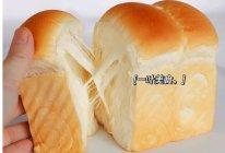 经典百搭牛奶吐司烘焙面包早餐的做法