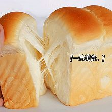 经典百搭牛奶吐司烘焙面包早餐