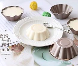 香滑牛奶布丁的做法