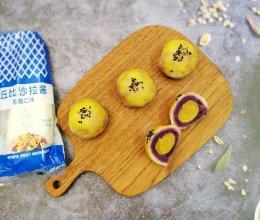 仿蛋黄酥  创意土豆沙拉球#一起土豆沙拉吧#的做法