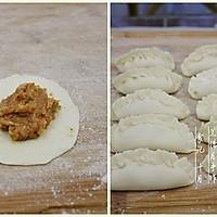 酸辣水饺(胡萝卜香菇猪肉馅饺子)的做法图解6