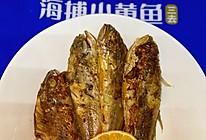 #鲜到鲜得舟山带鱼0元试吃#小黄鱼的做法