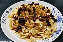 油泼干豆腐的做法