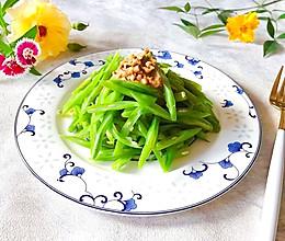 #夏日撩人滋味#蒜蓉麻汁拌四季豆的做法