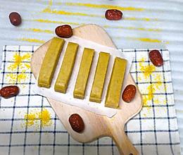 红枣小米山药糕#好吃不上火#的做法