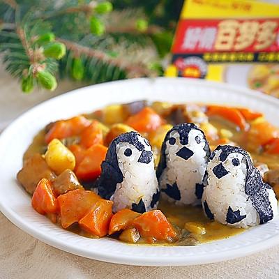 小企鹅鸡肉咖喱饭