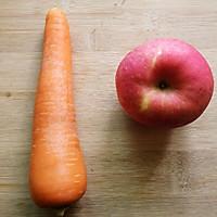 【减肥果蔬汁】胡萝卜苹果汁的做法图解1