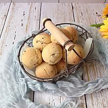#秋天怎么吃#原味麻薯