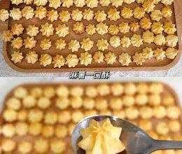 一口一个的烘焙小零食❗️麻薯一口酥的做法