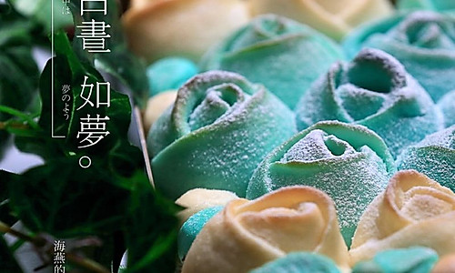 蓝色妖姬#东菱魔法云面包机#的做法