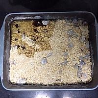燕麦能量棒的做法图解4